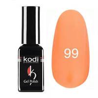 Гель-лак Коdi №99 (пастельный желто-оранжевый, эмаль), 8 мл