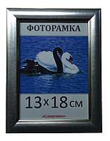Фоторамка,  пластиковая,  13*18,  рамка для фото, картин, дипломов, сертификатов, 2313-7