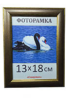 Фоторамка,  пластиковая,  13*18,  рамка для фото, картин, дипломов, сертификатов,2313-16