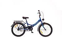 Велосипед складной Дорожник 20 SMART 2016 (20 дюймов)