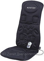 Автомобильная массажная накидка с подогревом ZENET TL-2005Z-F