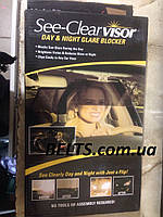Антибликовый солнцезащитный козырек в автомобиль See Clear Visor (Си Клир Визор)