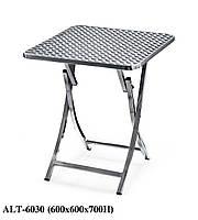 Стол ALT-6030 раскладной