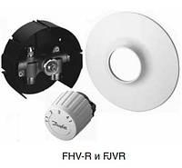 Клапан FHV-R c накладкой/дренажем Danfoss