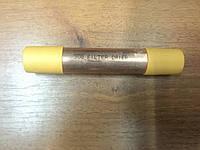 Фильтр - осушитель 30 гр. 6.2мм. * 6.2мм. (Китай)