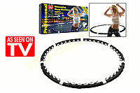 Хулахуп Massaging hoop exerciser