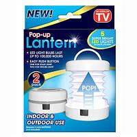 Портативный складной фонарь-лампа Pop Up Lantern (2 штуки)