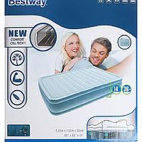 Bestway велюр-кровать 67490 (203*152*36,см) с встроенным насосом 220V