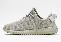 Кроссовки Adidas Yeezy Boost 350 Moonrock 42