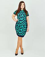 Женское платье с красивым ромашковым принтом