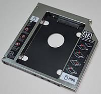 """Переходник адаптер CD/DVD 12.7mm to HDD/SSD 2.5"""""""