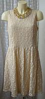 Платье женское модное нарядное гипюровое летнее мини бренд Atmosphere р.48-50 6140, фото 1