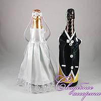 Комплект на шампанское №1
