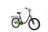 Велосипед складной Дорожник 20 FUN 2016 (20 дюймов)
