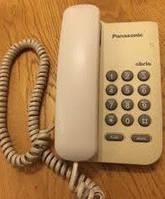 Телефон Panasonic KX-TS2360RUW  бу