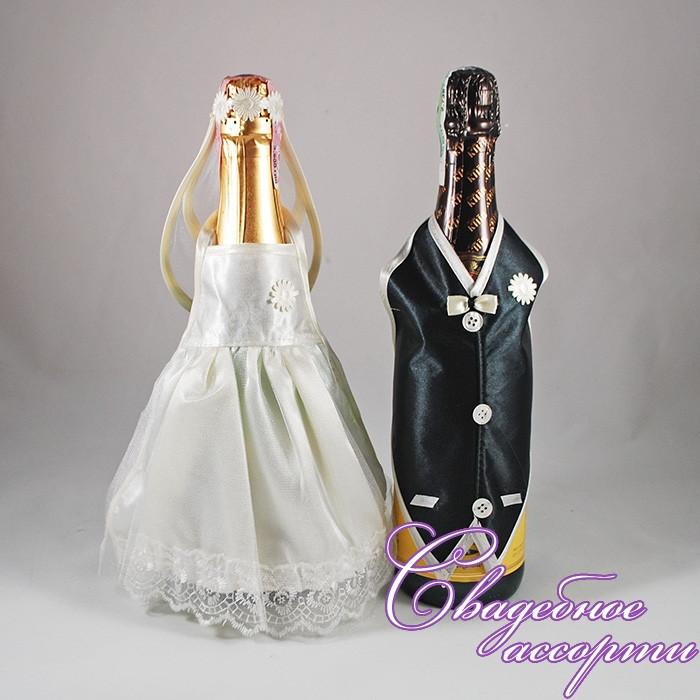 Комплект на шампанское №2 - Свадебное ассорти в Киеве