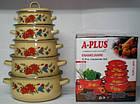 Набор эмалированных кастрюль A-Plus 5 шт комплект кастрюли эмалированные, фото 8