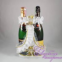 Корзинка для шампанского №1 (цвет белый)