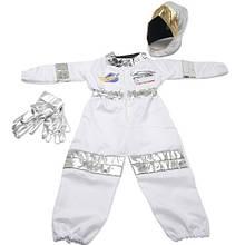 Карнавальний костюм Астронавт