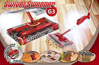 Электровеник Swivel Sweeper G3 ( Свивел Свипер )
