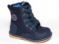Ортопедические детские ботинки Шалунишка:100-96, весна-осень, нубук