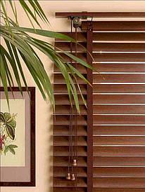 Деревянные горизонтальные жалюзи в ретро стиле 50мм