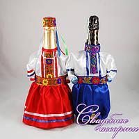 Украшение на шампанское в украинском стиле