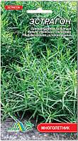 """Семена - Пряное растение """"Эстрагон"""" (многолетник)  0,05г"""