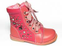 Ортопедические детские ботинки для девочек, кожа-замша,  Шалунишка, весна-осень, размеры 24-27