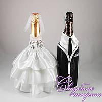 Украшение на свадебное шампанское №10