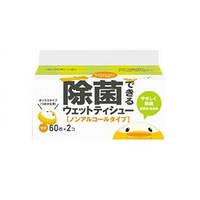 Салфетки влажные антибактериальные для младенцев Goo.N 60х2 шт