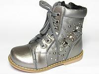 Ортопедические детские ботинки для девочек, кожа-замша,  Шалунишка, весна-осень, размеры 24-28, цвет серый