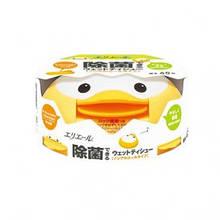 Серветки вологі антибактеріальні для немовлят Goo.N 45 шт