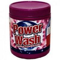 Пятновыводители Power Wash 600 г