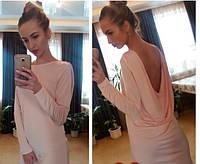 Женское платье с открытой спиной персик IO-233