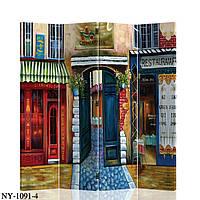 Ширма декоративная NY-1091-4