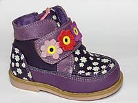 Детские ортопедические  ботинки для девочек,  кожа комбинированная,  Шалунишка, весна-осень, размеры 20-24