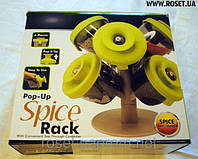Органайзер для специй - Organaizer Pop-Up Spice Rack!