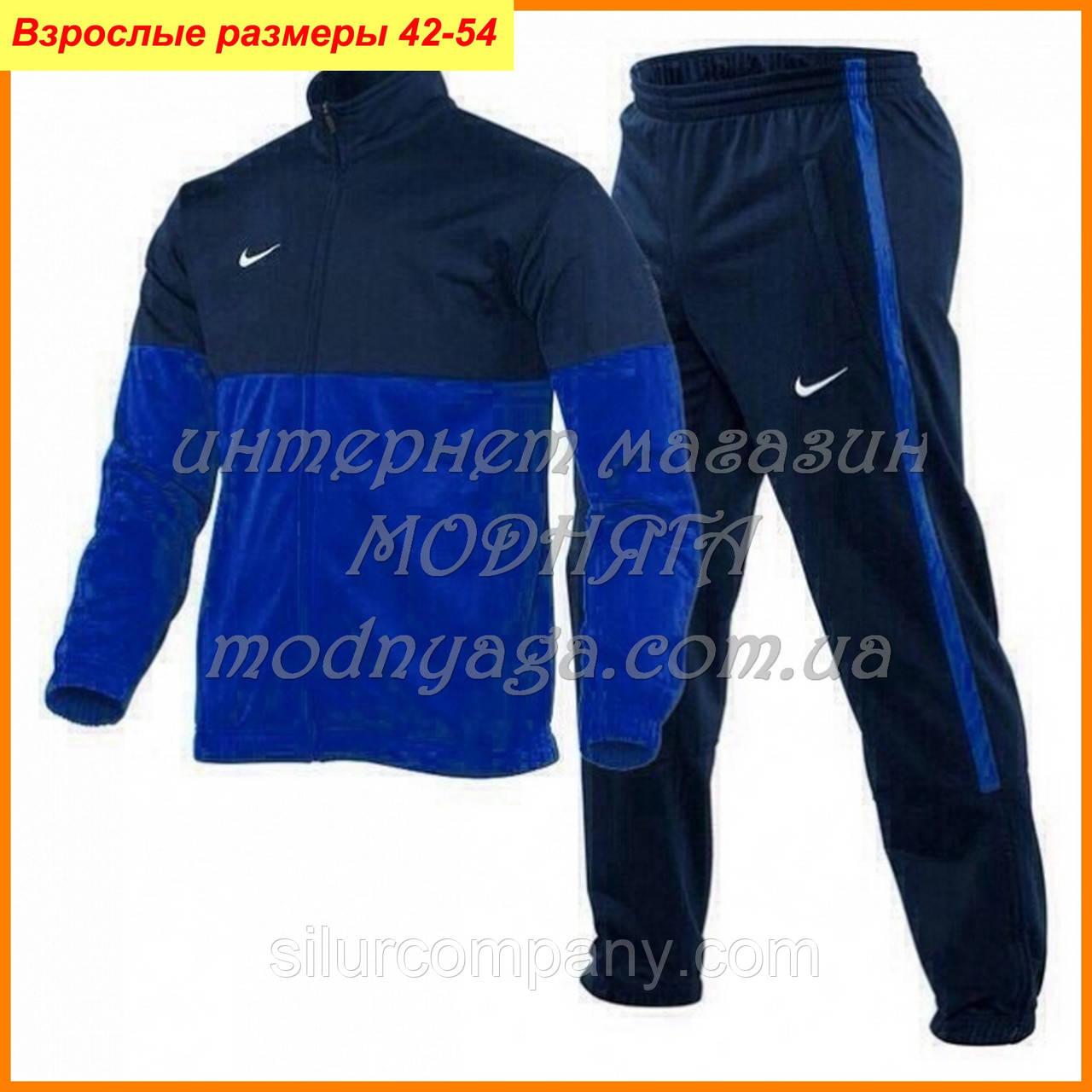 d40b1efd Костюм найк мужской | спортивные костюмы nike - Интернет магазин