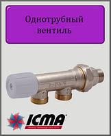 """Однотрубный ручной вентиль 1/2"""" - 24х1,5 ICMA с боковым управлением"""