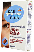 Витамины в таблетках DM Das Gesunde Plus Augen Kapseln (30 капсул)