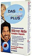 Витамины в таблетках DM Das Gesunde Plus Mаnner Aktiv Komplex-Kapseln (30 капсул)