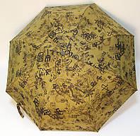 Зонт иероглифы п/авт коричневый