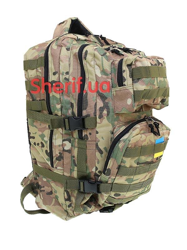 Рюкзак Украина тактический  36 литров 5486 Multicam - Военторг Шериф в Днепре