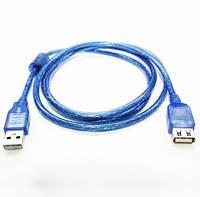 Кабель USB 2.0  AM-AF 1.5 м (удлинитель) *1745