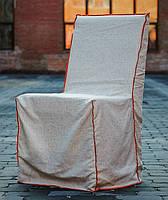 Стул ORANGE со съемным чехлом, фото 1
