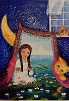 «Лилии - звездочки» картина маслом