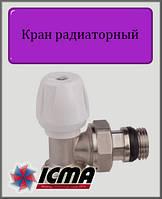 """Кран радиаторный с антипротечкой 1/2"""" ICMA угловой"""