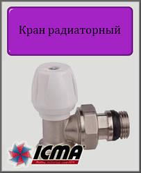 """Кран радіаторний з антипротечкой 1/2"""" ICMA кутовий"""