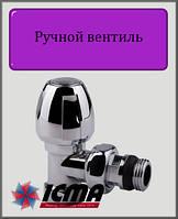 """Ручной угловой вентиль ICMA ТЮЛЬПАН 1/2"""""""